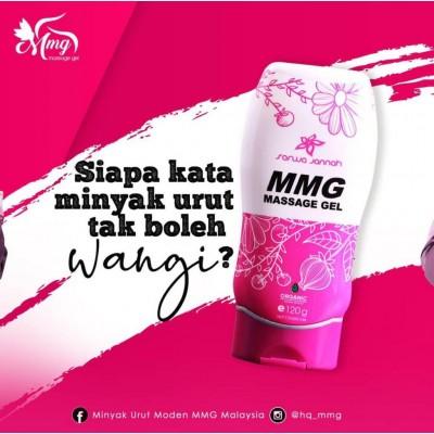 MMG - PINK