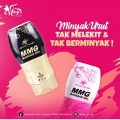 MMG Massage Gel (4)
